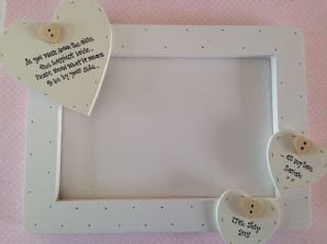 Shabby personalised Chic Wedding Gift For Bride From Bridesmaid Photo Frame